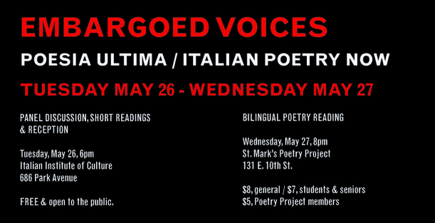 Poesia Ultima Poster - NYC_